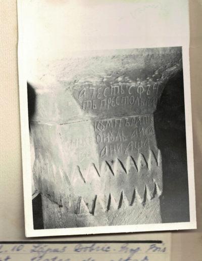 dobric-intrareainbiserica-arhivamjia1963-web08